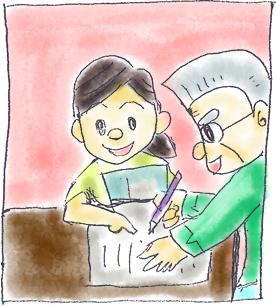 福祉サービス制度申請書イラスト2